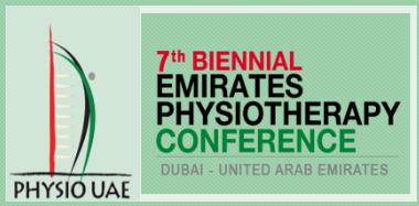 7-Я Конференция физиотерапевтов в Эмиратах - PhysioUAE 2020 20-21 марта 2020 года